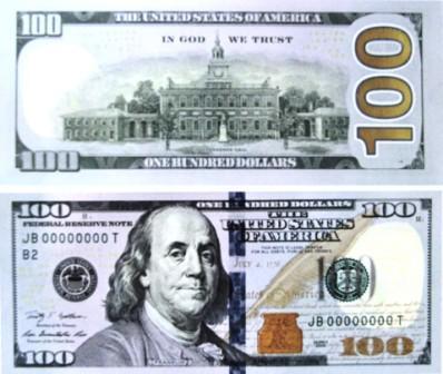 billete 100 dolares