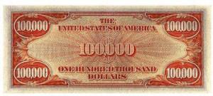 billete 100000 REVERSO