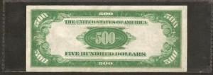 billete 500 dolares reverso