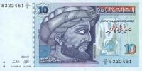 cambio dinar tunecino pesos