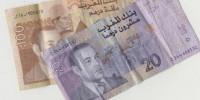 moneda dirham marruecos